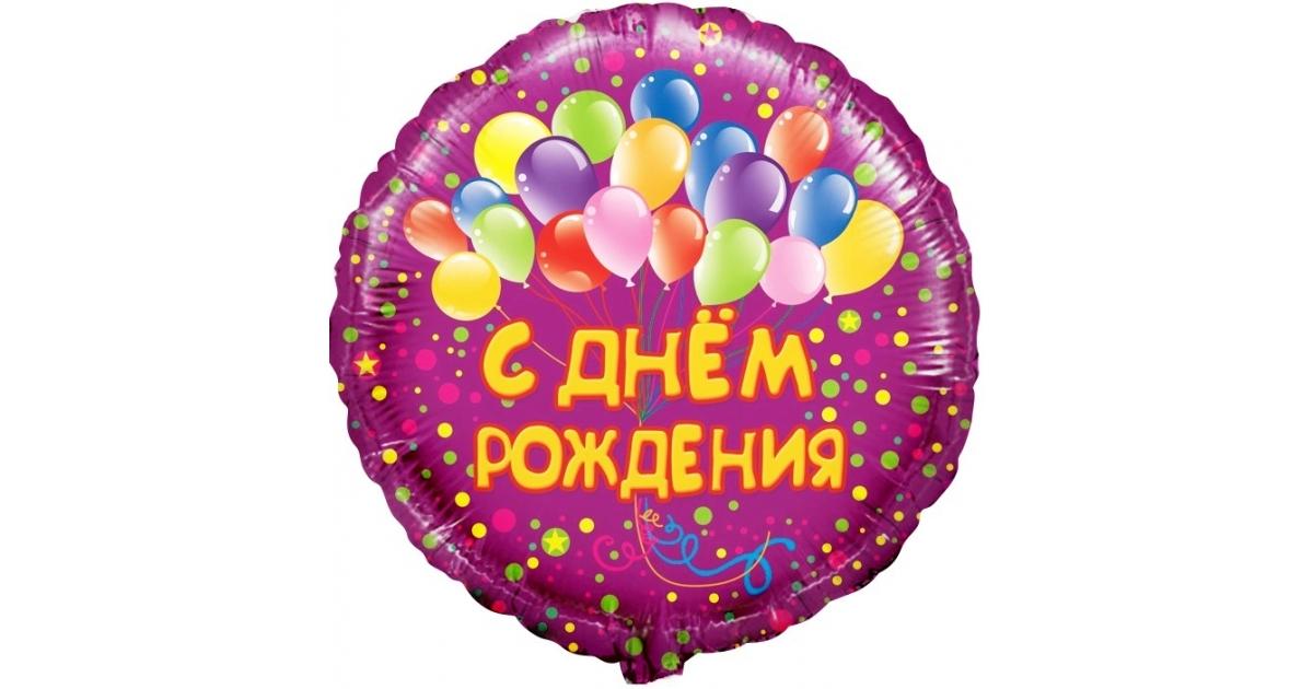 Открытки с днем рождения ивану 35