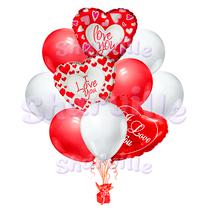 """Букет шаров """"От всего сердца"""""""
