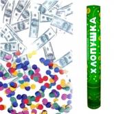 Хлопушка доллары и конфетти (40 см)