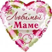 "Шар ""Любимой маме"""
