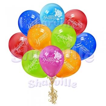 Воздушные шары для учителя