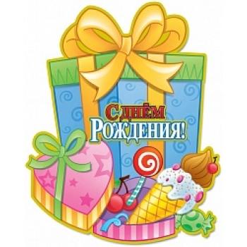 "Подвеска ""С ДР"" Подарок 40х33 см"