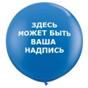 перчать на воздушных шарах